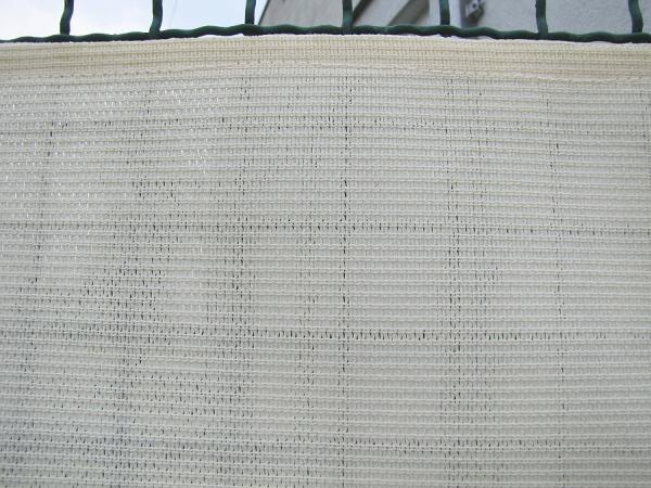 Stínící sítě PloteS bílé